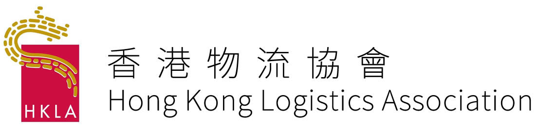 Hong Kong Logistics Association