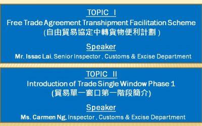 Seminar – Transhipment Facilitation Scheme and Trade Single Window on 16 July 2019