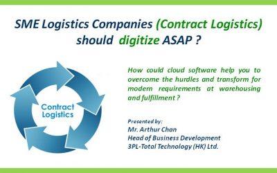 Seminar – SME Logistics Companies (Contract Logistics) should digitize ASAP?