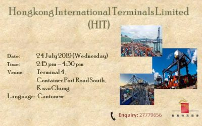 Visit to HIT on 24 July 2019