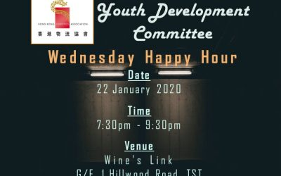 Happy New Year and Inauguration of Youth Development Committee (YDC) 2020